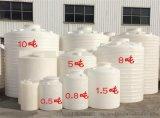 重庆塑料桶5立方食品级立式塑料桶