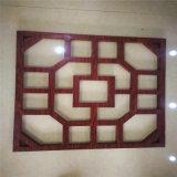 平江區仿木紋鋁窗花 1.5厚古色木紋鋁窗花