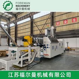 双螺杆挤出机 PVC挤出生产线 管材生产线