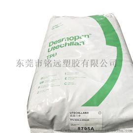 抗静电导电TPU 塑胶原料TPU