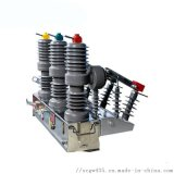 蘭州10KV真空斷路器ZW32-12F/630A 10KV柱上真空開關市場價格