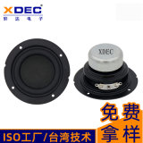 轩达扬声器57*30.5Hmm4Ω5W圆形内磁喇叭