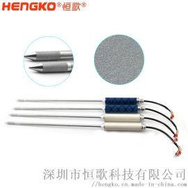 直销温湿度传感器探头 尖头固态探头保护壳