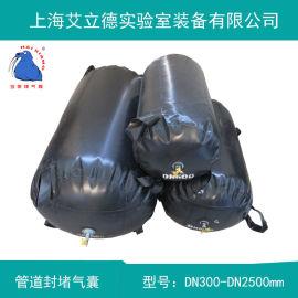 建筑排水充气橡胶堵头系列试水气囊