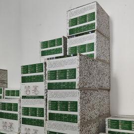昆明轻质隔墙 新型轻质隔墙板材料 轻质墙板生产工艺