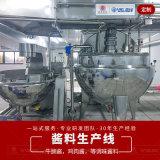 牛腩酱料整套加工生产线调味酱炒锅灌装机成套设备