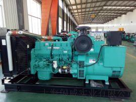 柴油发电机300KW 无刷纯铜上海电机