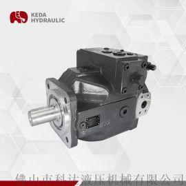 A4VSO造型机专用液压泵力士乐柱塞泵