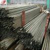 冷拔精密液压无缝钢管 Q345B精密钢管
