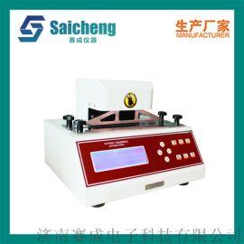 纸张柔软度测定仪 纸巾柔软检测仪