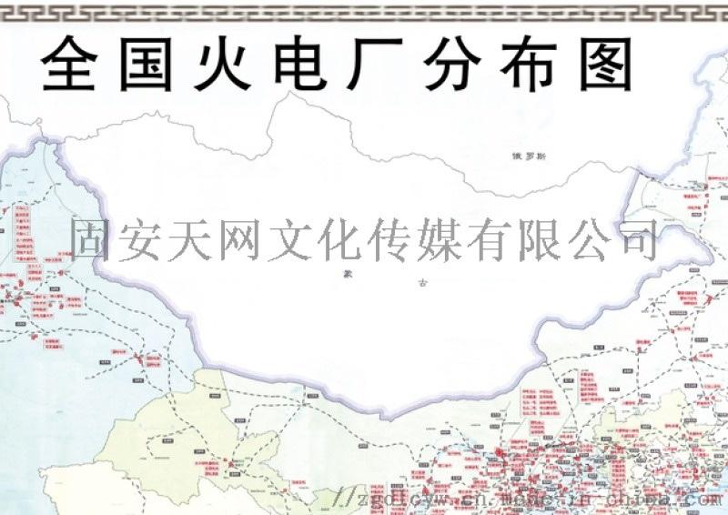 全国发电厂地图分布图