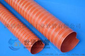 供应:耐高温风管,耐高温热风管