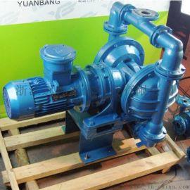 厂家DBY304电动防爆隔膜化工泵耐腐蚀耐酸碱