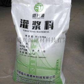 深圳SXY-A3防冻型灌浆料优惠促销