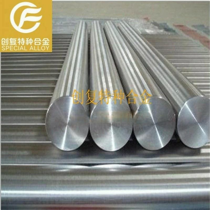 供應GH3128高溫耐腐蝕鎳基鎢鉬合金板帶棒材管材