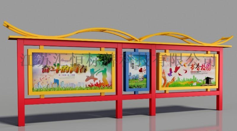 江苏南京汇恒校园标识标牌静电喷塑宣传栏生产厂家