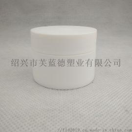 化妆品塑料瓶 PP膏霜瓶 现货膏霜瓶
