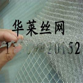 汽液过滤网 生产厂家 品质保证