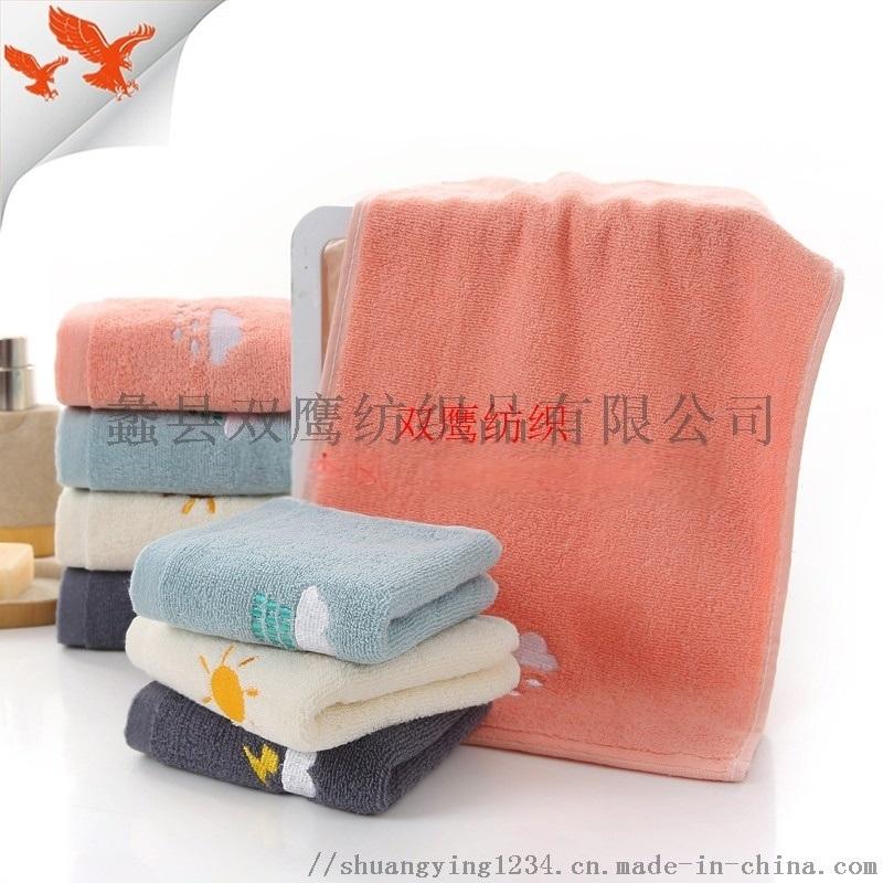 純棉毛巾 洗臉巾禮贈品毛巾 刺繡logo