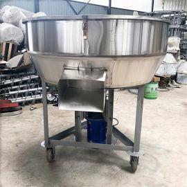 面粉混料机,立式化工原料搅拌机,不锈钢面粉混合机