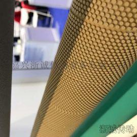 粒面橡胶皮 颗粒防滑带