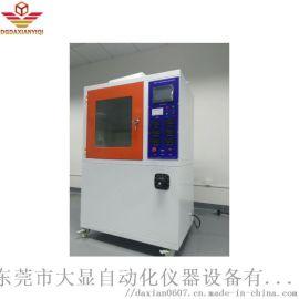 高压漏电起痕试验机/硅橡胶