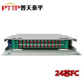 24芯光纤配线架(ODF熔配一体化单元箱)