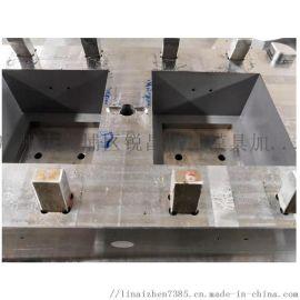 各种模具铝件cnc加工中心精密机械零件加工