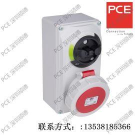PCE工業插座 開關聯鎖插座 61152-6