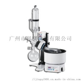 EYELA东京理化旋转蒸发仪N-1300V-WB