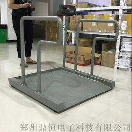电子轮椅秤 血透轮椅体重秤 轮椅式体重秤 厂家直营