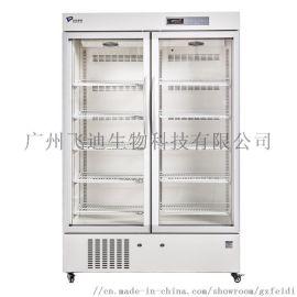 2-8°C药品冷藏箱MPC-5V656