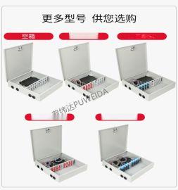 光纤分纤箱、光缆分纤箱产品介绍