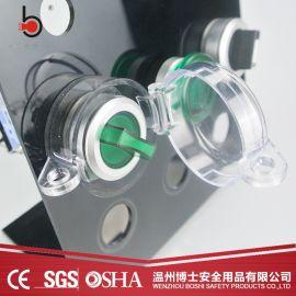 急停按钮锁盒电气开关透明保护锁罩BD-D51