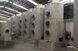 废气处理塔 pp喷淋塔 水喷淋 定制加工