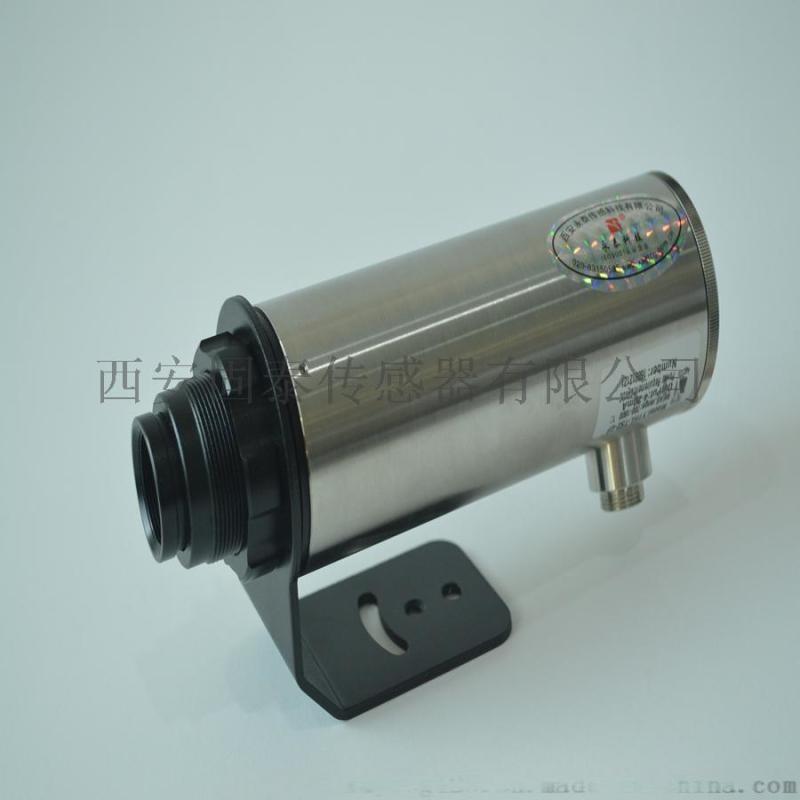双色红外测温仪,双色测温仪,窑炉测温仪,光学高温计
