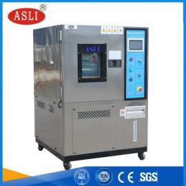 可程式高低溫交變溼熱箱 連接器高低溫交變溼熱試驗箱