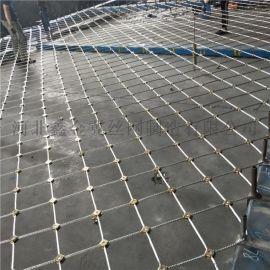 主动被动边坡防护网A江西主动被动边坡防护网厂家施工