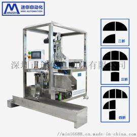 面膜纸自动装袋机 输送带式面膜机 面膜生产设备