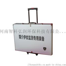 双层叠帐法工具箱-疾控系列-现货供应