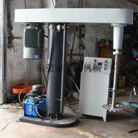 厂家直供涂料搅拌机 油漆分散机 高低速搅拌机