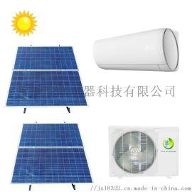太阳能空调直流空调家用冷暖12000BTU瑞创科技