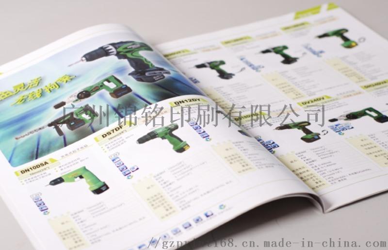 企业说明书,胶装产品说明书,异型折页