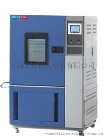 臭氧老化试验机,耐臭氧试验箱