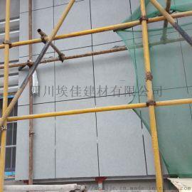 西宁纤维水泥外墙挂板 埃佳纤维水泥外墙挂板