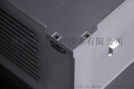 CNC铝合金电脑机箱