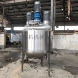 不鏽鋼攪拌罐潤滑油調配罐反應釜機油攪拌桶
