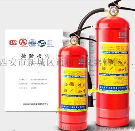 西安哪里可以买到灭火器消防器材