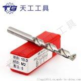 【天工工具】TG高速钢磨制直柄麻花钻M2钻头