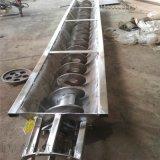 優質螺旋輸送機 螺旋輸送機廠商 六九重工 大型上料